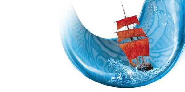 ShipBeyondTime-feat